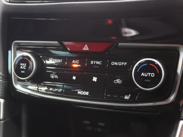 X-エディション セイフティプラス視界拡張 純正8型ナビ バックカメラ 衝突軽減 レーダークルーズ パワーシート 電動リアゲート LEDヘッド スマートキー 禁煙車(50枚目)