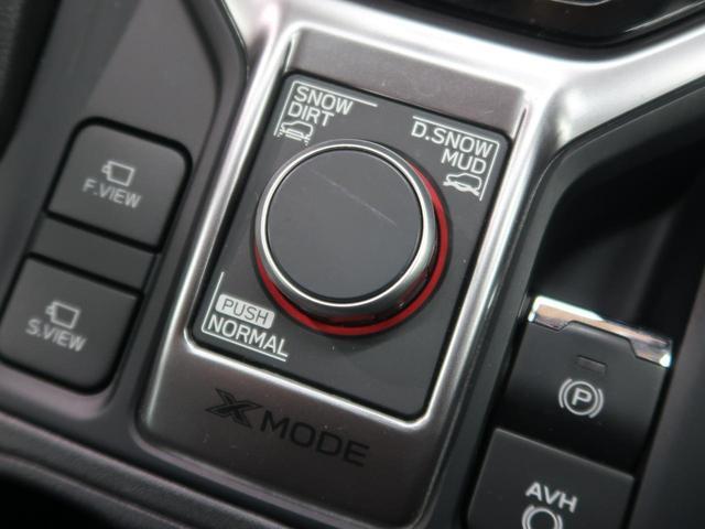 X-エディション セイフティプラス視界拡張 純正8型ナビ バックカメラ 衝突軽減 レーダークルーズ パワーシート 電動リアゲート LEDヘッド スマートキー 禁煙車(52枚目)