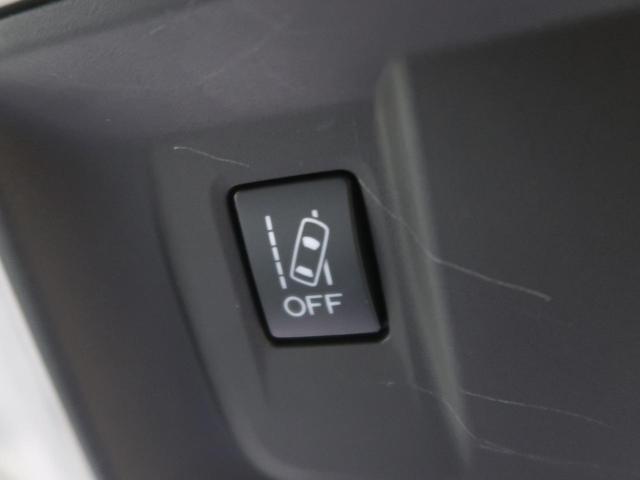 X-エディション セイフティプラス視界拡張 純正8型ナビ バックカメラ 衝突軽減 レーダークルーズ パワーシート 電動リアゲート LEDヘッド スマートキー 禁煙車(54枚目)