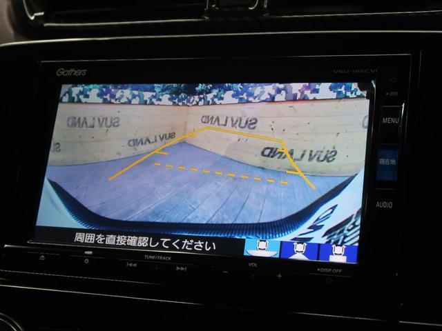 EX 純正SDナビ バックカメラ 衝突軽減 レーダークルーズ パワーシート ドラレコ コーナーセンサー ETC 禁煙車 スマートキー LEDヘッド&フォグ(4枚目)