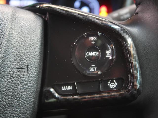 EX 純正SDナビ バックカメラ 衝突軽減 レーダークルーズ パワーシート ドラレコ コーナーセンサー ETC 禁煙車 スマートキー LEDヘッド&フォグ(5枚目)