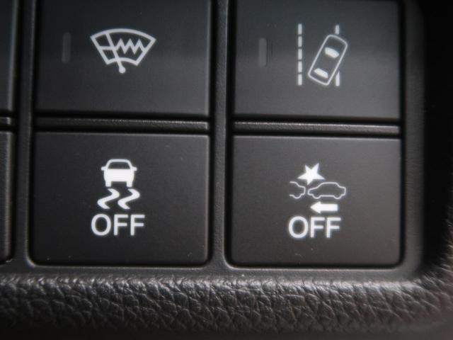 EX 純正SDナビ バックカメラ 衝突軽減 レーダークルーズ パワーシート ドラレコ コーナーセンサー ETC 禁煙車 スマートキー LEDヘッド&フォグ(6枚目)