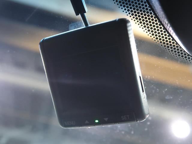EX 純正SDナビ バックカメラ 衝突軽減 レーダークルーズ パワーシート ドラレコ コーナーセンサー ETC 禁煙車 スマートキー LEDヘッド&フォグ(8枚目)
