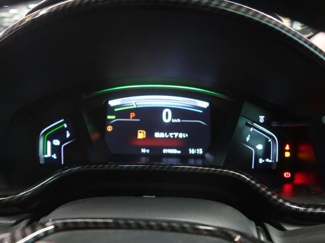 EX 純正SDナビ バックカメラ 衝突軽減 レーダークルーズ パワーシート ドラレコ コーナーセンサー ETC 禁煙車 スマートキー LEDヘッド&フォグ(40枚目)