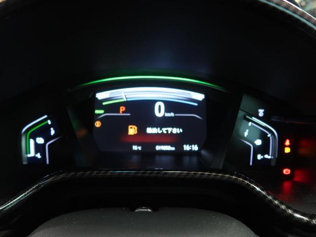 EX 純正SDナビ バックカメラ 衝突軽減 レーダークルーズ パワーシート ドラレコ コーナーセンサー ETC 禁煙車 スマートキー LEDヘッド&フォグ(41枚目)