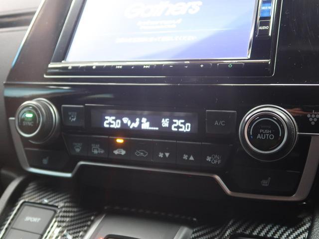 EX 純正SDナビ バックカメラ 衝突軽減 レーダークルーズ パワーシート ドラレコ コーナーセンサー ETC 禁煙車 スマートキー LEDヘッド&フォグ(43枚目)