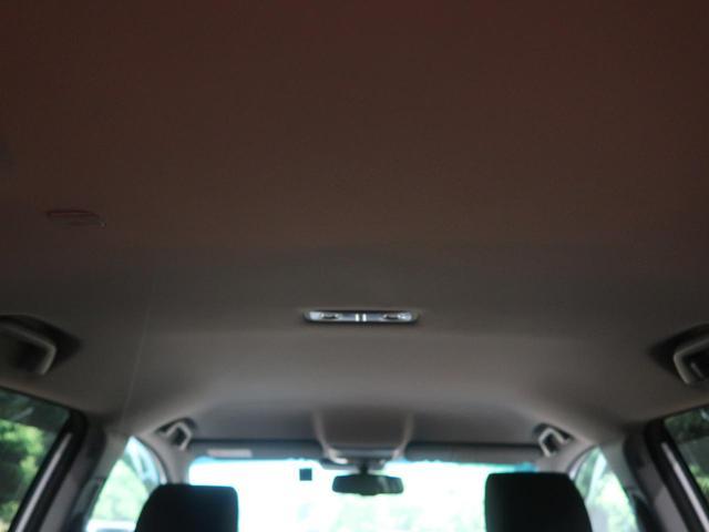 EX 純正SDナビ バックカメラ 衝突軽減 レーダークルーズ パワーシート ドラレコ コーナーセンサー ETC 禁煙車 スマートキー LEDヘッド&フォグ(52枚目)