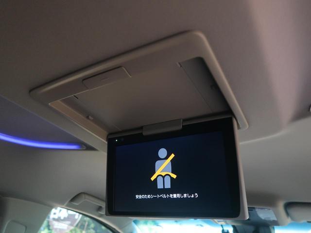 2.5S Cパッケージ 純正10型ナビ 天吊モニター 両側電動ドア バックカメラ セーフティセンス レーダークルーズ 黒革シート シートヒーター&エアコン LEDヘッド 禁煙車(4枚目)