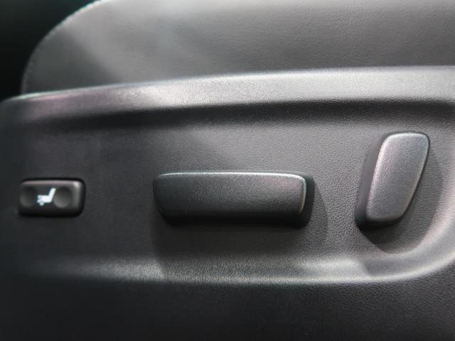 2.5S Cパッケージ 純正10型ナビ 天吊モニター 両側電動ドア バックカメラ セーフティセンス レーダークルーズ 黒革シート シートヒーター&エアコン LEDヘッド 禁煙車(9枚目)