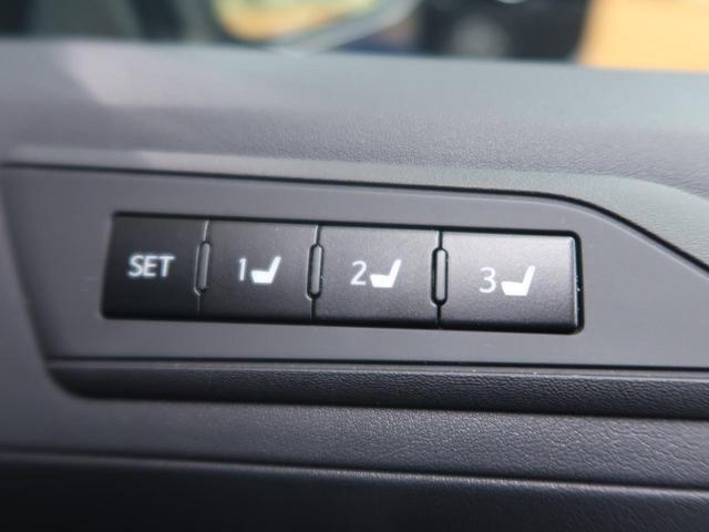 2.5S Cパッケージ 純正10型ナビ 天吊モニター 両側電動ドア バックカメラ セーフティセンス レーダークルーズ 黒革シート シートヒーター&エアコン LEDヘッド 禁煙車(32枚目)