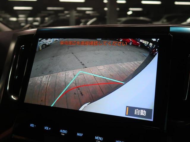 2.5S Cパッケージ 純正10型ナビ 天吊モニター 両側電動ドア バックカメラ セーフティセンス レーダークルーズ 黒革シート シートヒーター&エアコン LEDヘッド 禁煙車(35枚目)