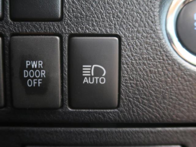 2.5S Cパッケージ 純正10型ナビ 天吊モニター 両側電動ドア バックカメラ セーフティセンス レーダークルーズ 黒革シート シートヒーター&エアコン LEDヘッド 禁煙車(38枚目)