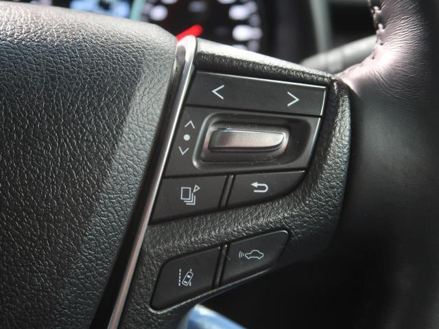 2.5S Cパッケージ 純正10型ナビ 天吊モニター 両側電動ドア バックカメラ セーフティセンス レーダークルーズ 黒革シート シートヒーター&エアコン LEDヘッド 禁煙車(41枚目)