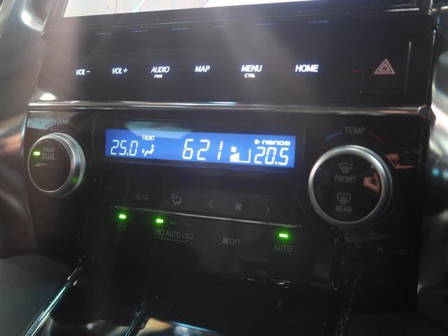 2.5S Cパッケージ 純正10型ナビ 天吊モニター 両側電動ドア バックカメラ セーフティセンス レーダークルーズ 黒革シート シートヒーター&エアコン LEDヘッド 禁煙車(49枚目)
