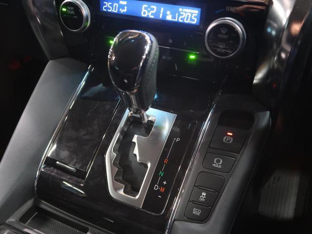 2.5S Cパッケージ 純正10型ナビ 天吊モニター 両側電動ドア バックカメラ セーフティセンス レーダークルーズ 黒革シート シートヒーター&エアコン LEDヘッド 禁煙車(50枚目)