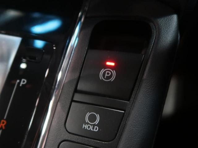 2.5S Cパッケージ 純正10型ナビ 天吊モニター 両側電動ドア バックカメラ セーフティセンス レーダークルーズ 黒革シート シートヒーター&エアコン LEDヘッド 禁煙車(52枚目)