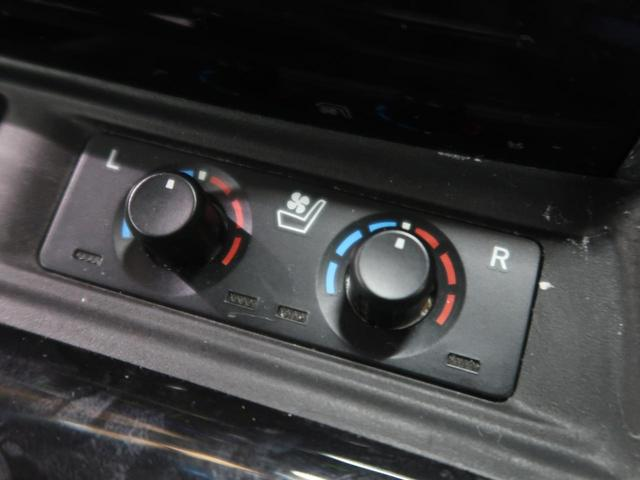 2.5S Cパッケージ 純正10型ナビ 天吊モニター 両側電動ドア バックカメラ セーフティセンス レーダークルーズ 黒革シート シートヒーター&エアコン LEDヘッド 禁煙車(54枚目)