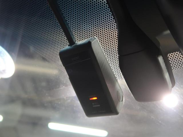 2.5S Cパッケージ 純正10型ナビ 天吊モニター 両側電動ドア バックカメラ セーフティセンス レーダークルーズ 黒革シート シートヒーター&エアコン LEDヘッド 禁煙車(56枚目)