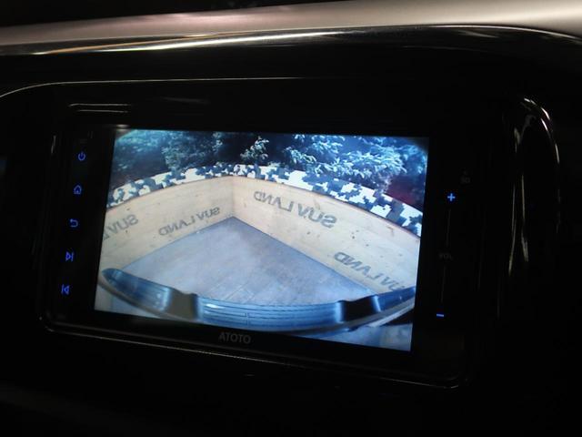 Z ディスプレイオーディオ セーフティーセンス クルコン LEDヘッド 純正17AW フロント/リアフォグ スマートキー&プッシュスタート バックカメラ ETC 禁煙車(4枚目)