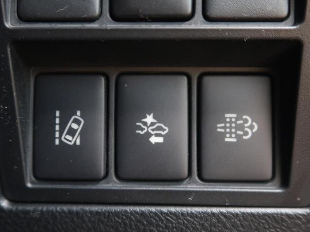 Z ディスプレイオーディオ セーフティーセンス クルコン LEDヘッド 純正17AW フロント/リアフォグ スマートキー&プッシュスタート バックカメラ ETC 禁煙車(5枚目)