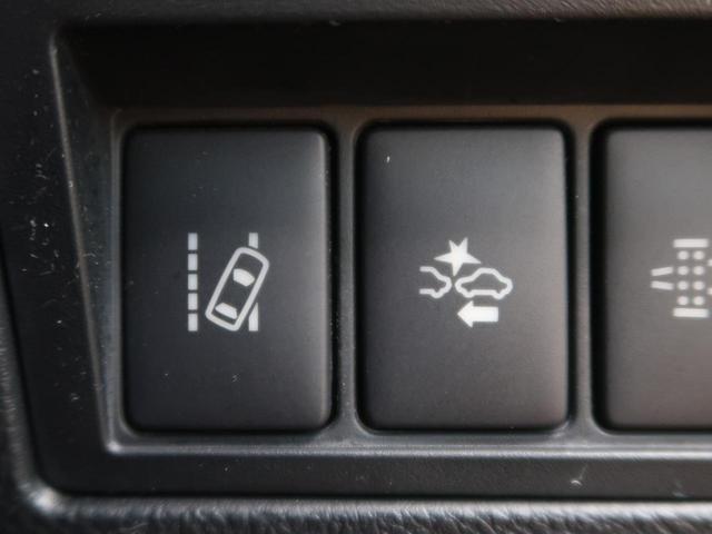 Z ディスプレイオーディオ セーフティーセンス クルコン LEDヘッド 純正17AW フロント/リアフォグ スマートキー&プッシュスタート バックカメラ ETC 禁煙車(7枚目)