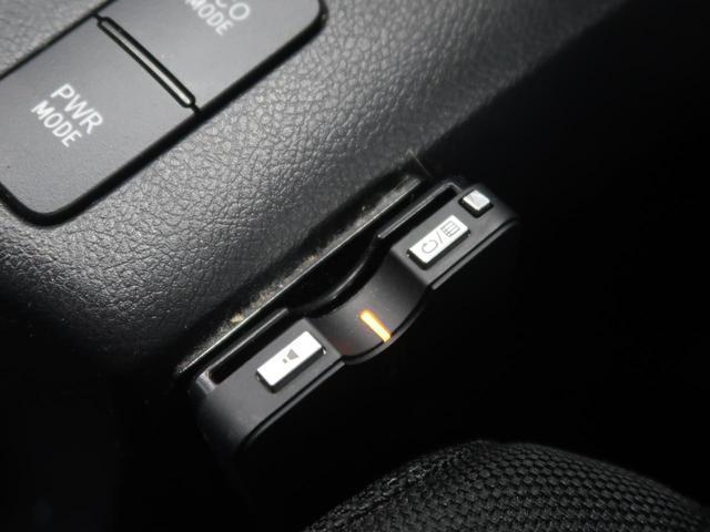 Z ディスプレイオーディオ セーフティーセンス クルコン LEDヘッド 純正17AW フロント/リアフォグ スマートキー&プッシュスタート バックカメラ ETC 禁煙車(9枚目)