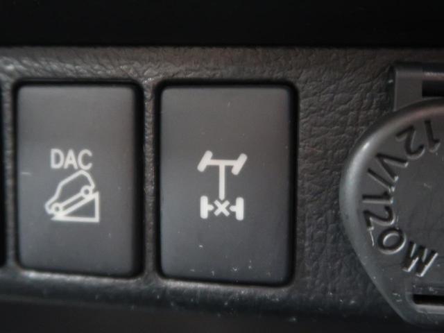 Z ディスプレイオーディオ セーフティーセンス クルコン LEDヘッド 純正17AW フロント/リアフォグ スマートキー&プッシュスタート バックカメラ ETC 禁煙車(10枚目)