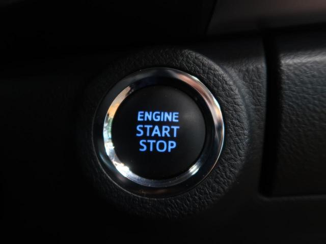 Z ディスプレイオーディオ セーフティーセンス クルコン LEDヘッド 純正17AW フロント/リアフォグ スマートキー&プッシュスタート バックカメラ ETC 禁煙車(38枚目)
