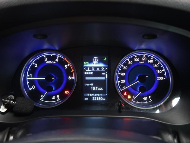 Z ディスプレイオーディオ セーフティーセンス クルコン LEDヘッド 純正17AW フロント/リアフォグ スマートキー&プッシュスタート バックカメラ ETC 禁煙車(46枚目)