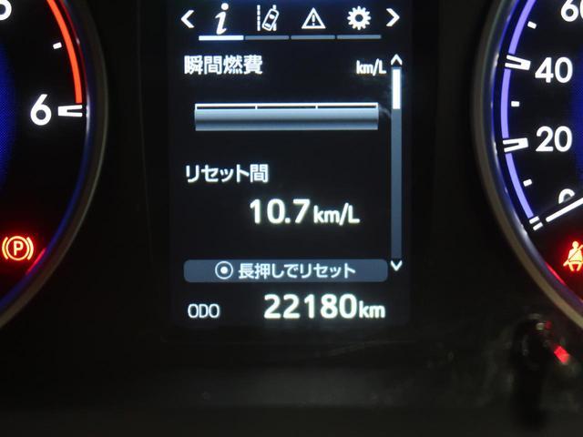 Z ディスプレイオーディオ セーフティーセンス クルコン LEDヘッド 純正17AW フロント/リアフォグ スマートキー&プッシュスタート バックカメラ ETC 禁煙車(47枚目)
