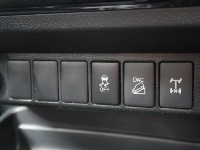 Z ディスプレイオーディオ セーフティーセンス クルコン LEDヘッド 純正17AW フロント/リアフォグ スマートキー&プッシュスタート バックカメラ ETC 禁煙車(50枚目)
