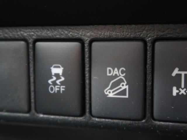 Z ディスプレイオーディオ セーフティーセンス クルコン LEDヘッド 純正17AW フロント/リアフォグ スマートキー&プッシュスタート バックカメラ ETC 禁煙車(51枚目)