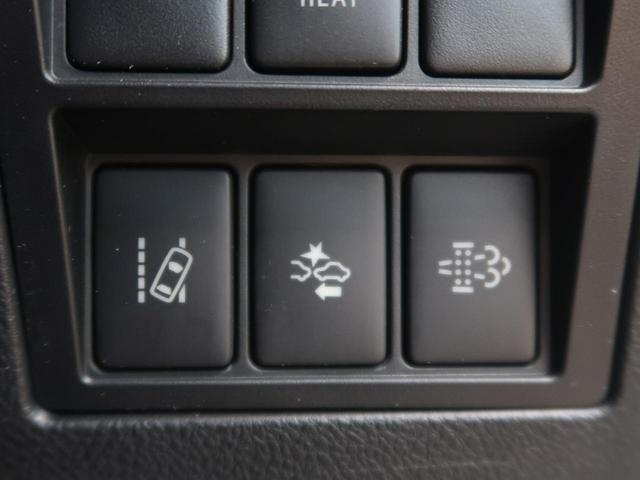 Z ブラックラリーエディション 社外SDナビTV セーフティーセンス クルコン LEDヘッド 純正18AW センターデフロック フロント/リアフォグ バックカメラ ETC 1オーナー 禁煙車(6枚目)