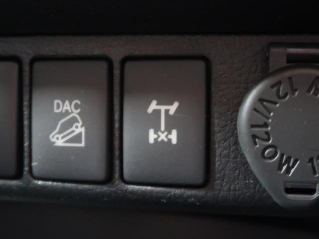 Z ブラックラリーエディション 社外SDナビTV セーフティーセンス クルコン LEDヘッド 純正18AW センターデフロック フロント/リアフォグ バックカメラ ETC 1オーナー 禁煙車(9枚目)