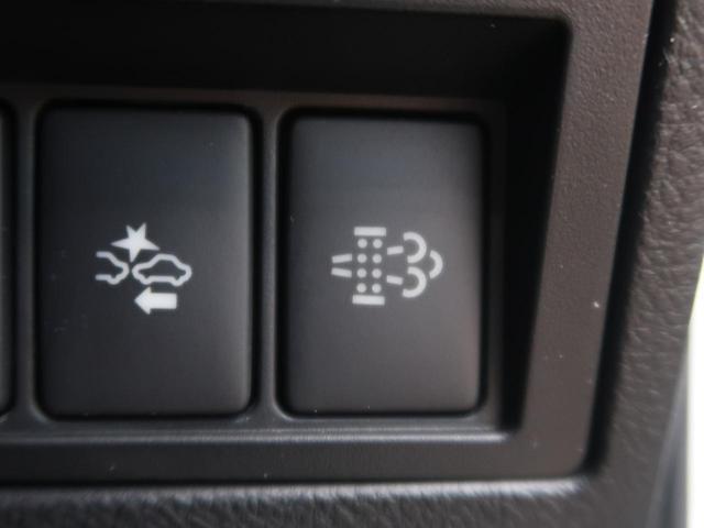 Z ブラックラリーエディション 社外SDナビTV セーフティーセンス クルコン LEDヘッド 純正18AW センターデフロック フロント/リアフォグ バックカメラ ETC 1オーナー 禁煙車(39枚目)