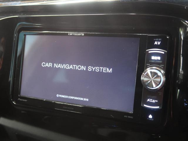 Z ブラックラリーエディション 社外SDナビTV セーフティーセンス クルコン LEDヘッド 純正18AW センターデフロック フロント/リアフォグ バックカメラ ETC 1オーナー 禁煙車(48枚目)