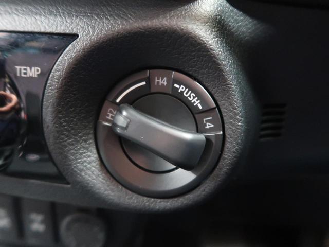Z ブラックラリーエディション 社外SDナビTV セーフティーセンス クルコン LEDヘッド 純正18AW センターデフロック フロント/リアフォグ バックカメラ ETC 1オーナー 禁煙車(53枚目)