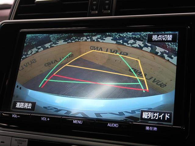 TX Lパッケージ 純正9型SDナビTV サンルーフ セーフティーセンス レーダークルーズ 革シート シートヒーター&エアコン LEDヘッド&フォグ 純正17AW 1オーナー(5枚目)
