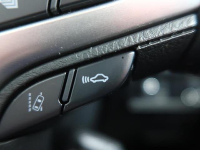 TX Lパッケージ 純正9型SDナビTV サンルーフ セーフティーセンス レーダークルーズ 革シート シートヒーター&エアコン LEDヘッド&フォグ 純正17AW 1オーナー(7枚目)