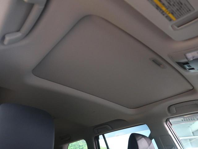 TX Lパッケージ 純正9型SDナビTV サンルーフ セーフティーセンス レーダークルーズ 革シート シートヒーター&エアコン LEDヘッド&フォグ 純正17AW 1オーナー(30枚目)
