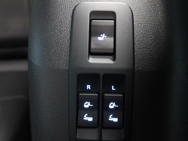 TX Lパッケージ 純正9型SDナビTV サンルーフ セーフティーセンス レーダークルーズ 革シート シートヒーター&エアコン LEDヘッド&フォグ 純正17AW 1オーナー(37枚目)
