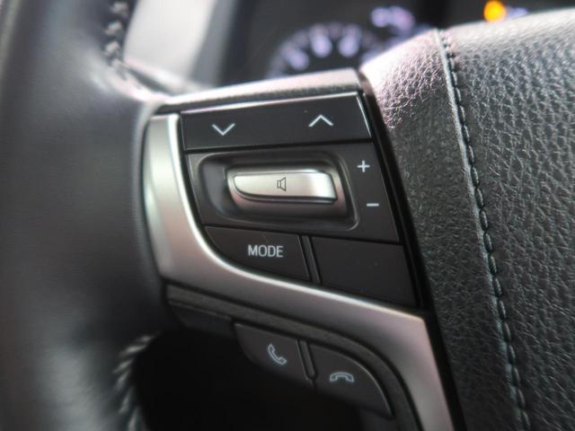 TX Lパッケージ 純正9型SDナビTV サンルーフ セーフティーセンス レーダークルーズ 革シート シートヒーター&エアコン LEDヘッド&フォグ 純正17AW 1オーナー(49枚目)