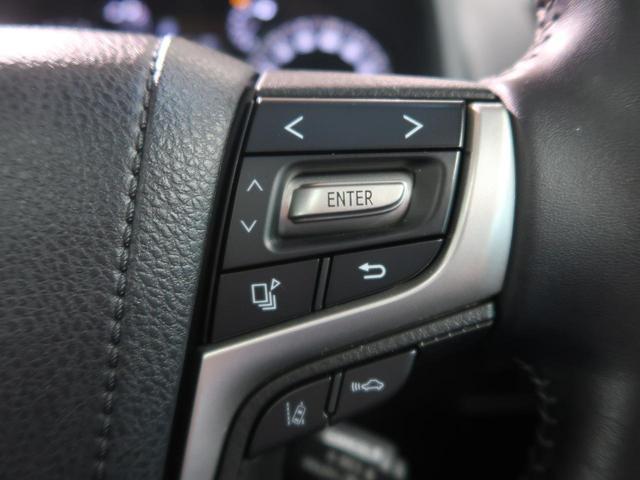 TX Lパッケージ 純正9型SDナビTV サンルーフ セーフティーセンス レーダークルーズ 革シート シートヒーター&エアコン LEDヘッド&フォグ 純正17AW 1オーナー(50枚目)