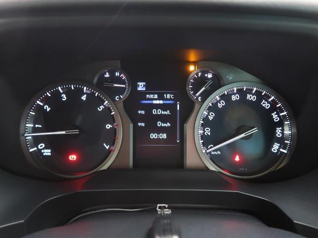 TX Lパッケージ 純正9型SDナビTV サンルーフ セーフティーセンス レーダークルーズ 革シート シートヒーター&エアコン LEDヘッド&フォグ 純正17AW 1オーナー(54枚目)
