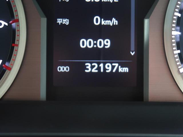 TX Lパッケージ 純正9型SDナビTV サンルーフ セーフティーセンス レーダークルーズ 革シート シートヒーター&エアコン LEDヘッド&フォグ 純正17AW 1オーナー(55枚目)