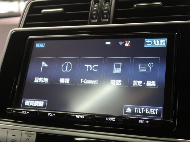TX Lパッケージ 純正9型SDナビTV サンルーフ セーフティーセンス レーダークルーズ 革シート シートヒーター&エアコン LEDヘッド&フォグ 純正17AW 1オーナー(56枚目)