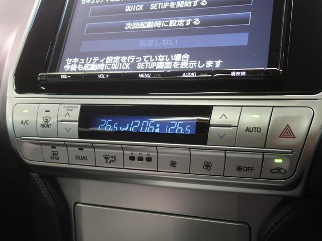 TX Lパッケージ 純正9型SDナビTV サンルーフ セーフティーセンス レーダークルーズ 革シート シートヒーター&エアコン LEDヘッド&フォグ 純正17AW 1オーナー(59枚目)