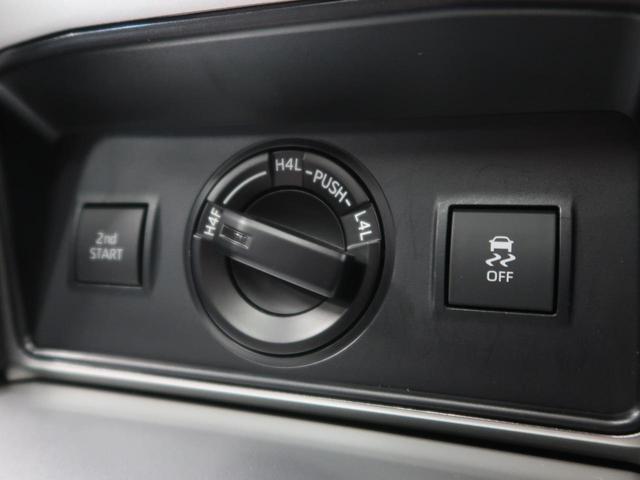 TX Lパッケージ 純正9型SDナビTV サンルーフ セーフティーセンス レーダークルーズ 革シート シートヒーター&エアコン LEDヘッド&フォグ 純正17AW 1オーナー(60枚目)