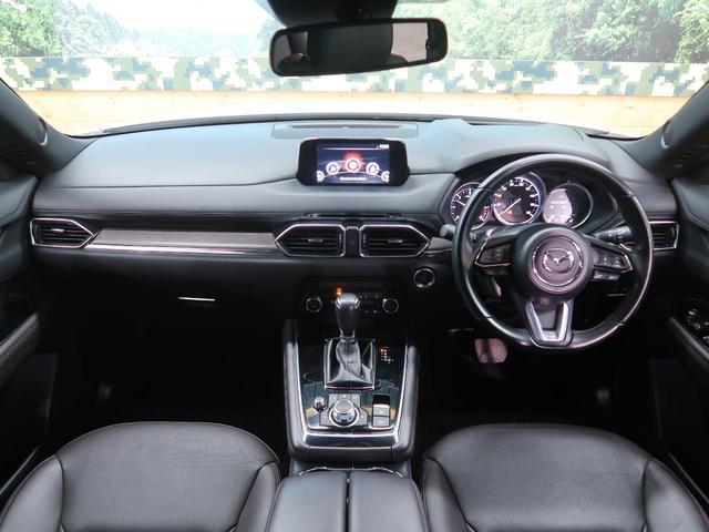 XD Lパッケージ メーカーナビ 全周囲カメラ LEDヘッド レーダークルーズ クリアランスソナー 純正19インチAW BSM シートヒーター パワーシート ETC 禁煙車(2枚目)