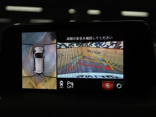 XD Lパッケージ メーカーナビ 全周囲カメラ LEDヘッド レーダークルーズ クリアランスソナー 純正19インチAW BSM シートヒーター パワーシート ETC 禁煙車(4枚目)